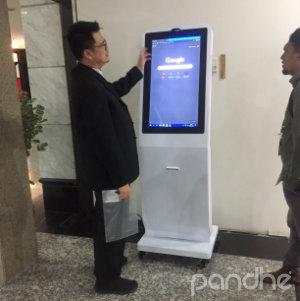 kiosk touch screen mahkamah konstitusi